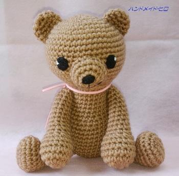 bear-bb1.jpg
