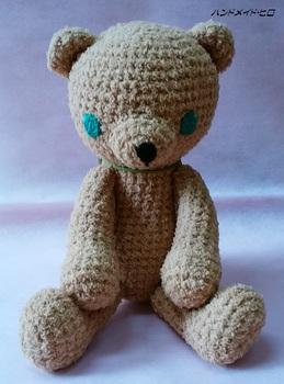 bear-bg-1.jpg
