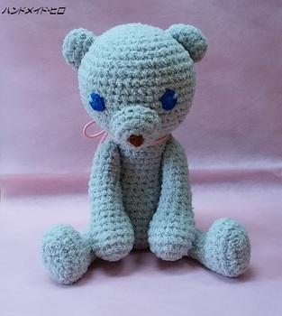 bear-gb1.jpg