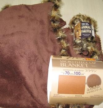 blanket-b1.JPG