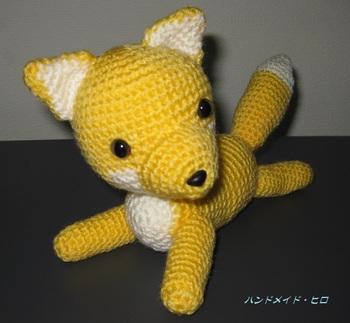 fox-a1.JPG