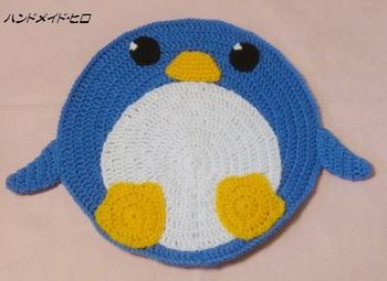 penguin-b1.jpg