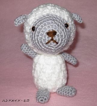 sheep-wg1.JPG