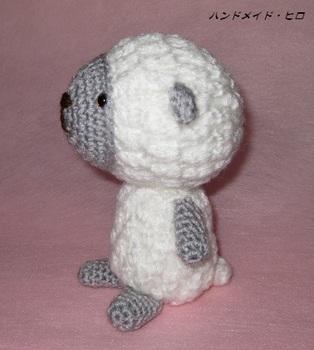 sheep-wg4.JPG