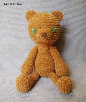 bear-bg4.jpg