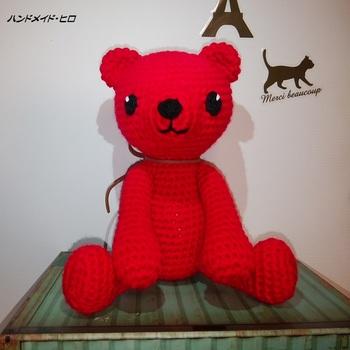 bear-red2.jpg