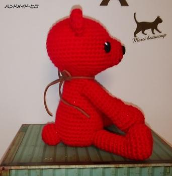 bear-red3.jpg