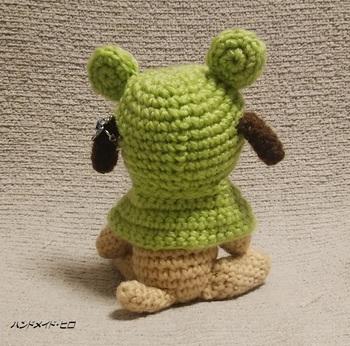 dog-fr2.jpg